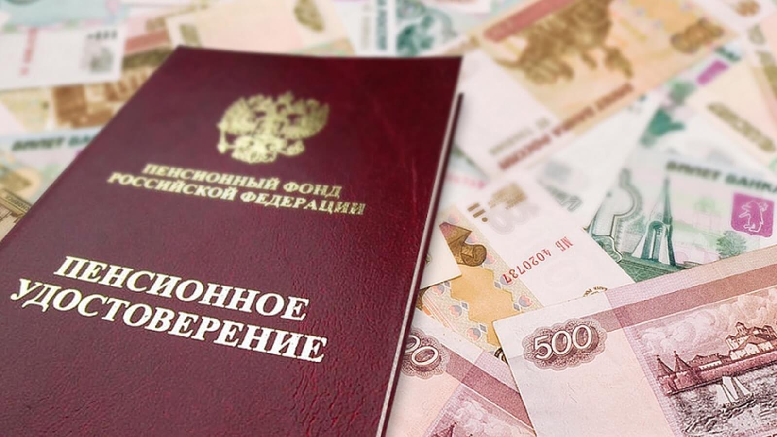 1 января в России появится новый вид пенсии