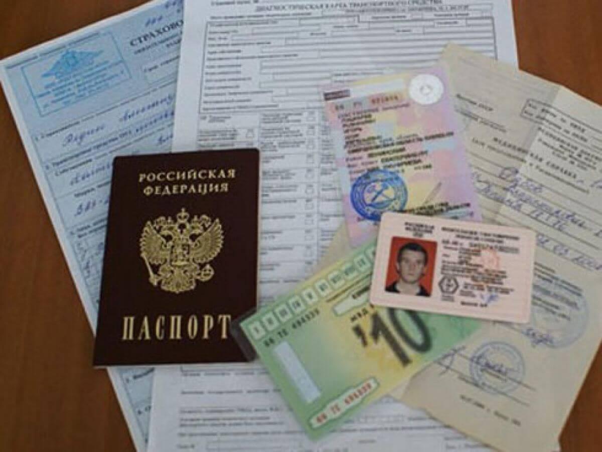 Что будет если не поменять водительские права при смене фамилии
