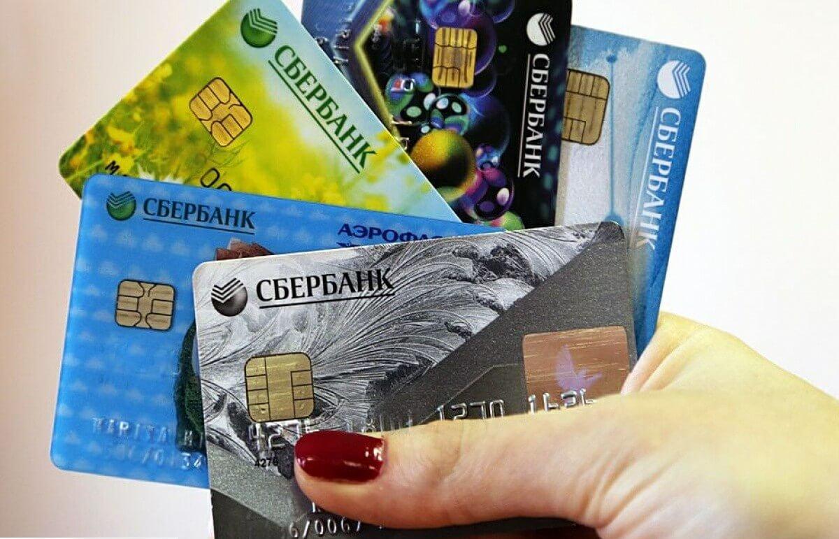 Как сделать кредитную карту в интернете 275
