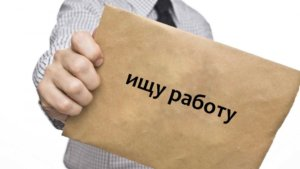 Социальная пенсия по потере кормильца: размер, порядок назначения