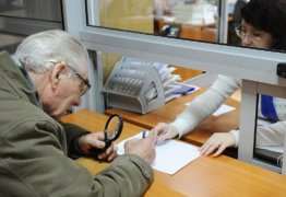 Кому выплачивается социальная пенсия, описание процедуры