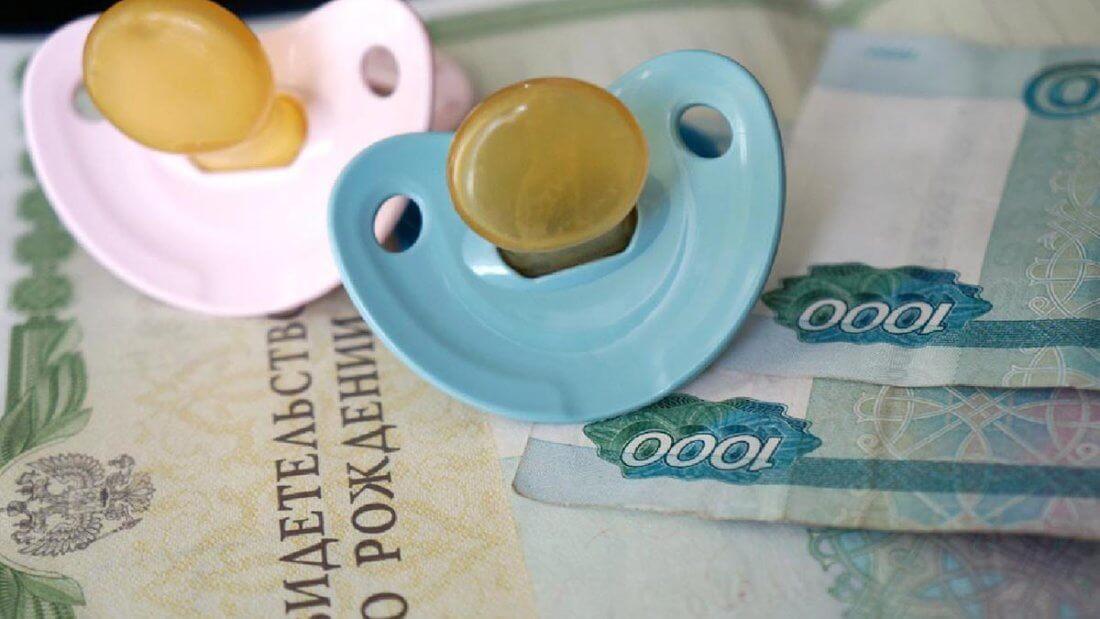 Выплата за первого ребенка в 2019 году (новое пособие): закон о выплате 10 тысяч за первенца до 1,5 лет