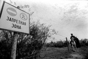 Перечень льгот уже находящимся на пенсии чернобыльцам: порядок оформления