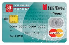 Несколько слов о том, что дает социальная карта москвича
