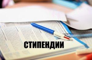Изображение - Льготы для студентов очной формы обучения azxayoo1fu4-300x198