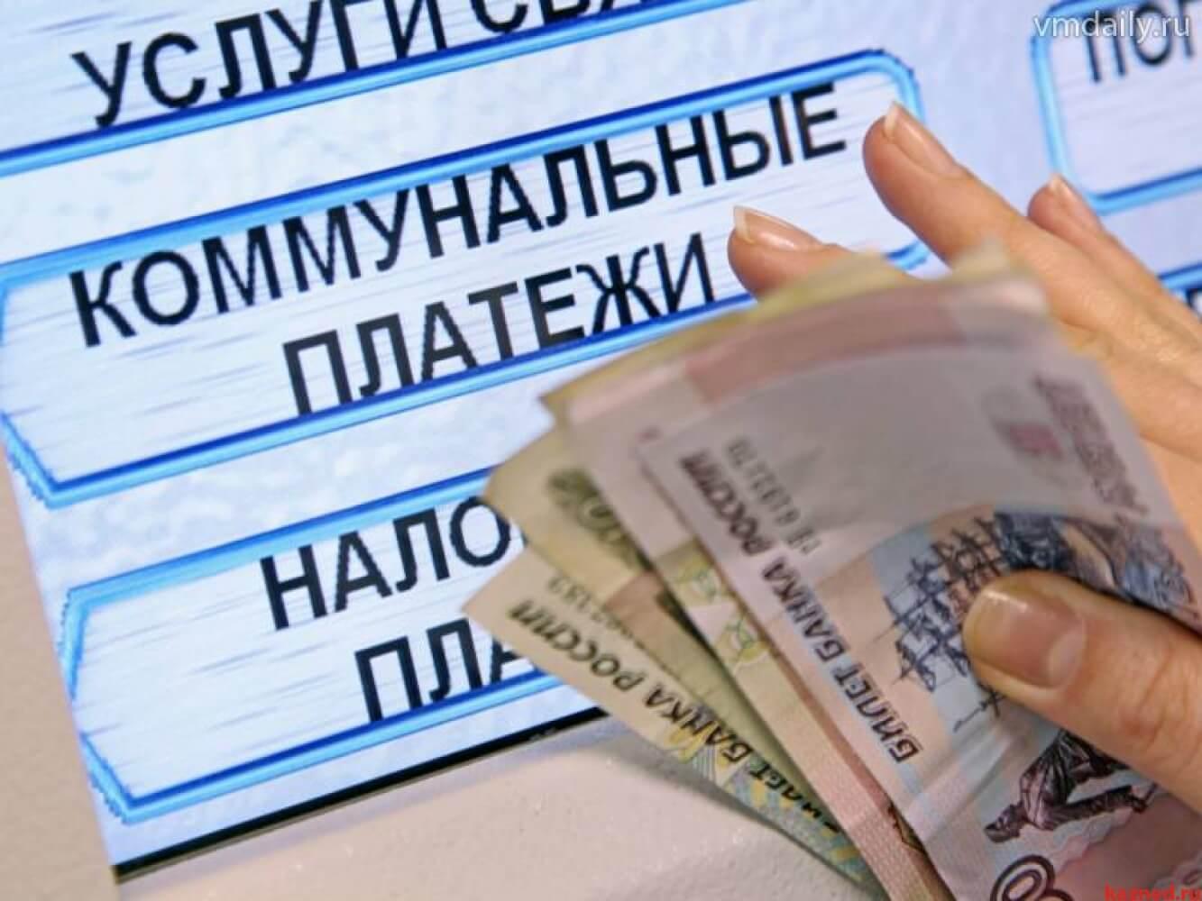 Льготы чернобыльцам на транспортный налог: законодательная основа