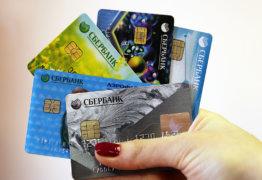 Минусы и плюсы Социальной карты Сбербанка для пенсионеров