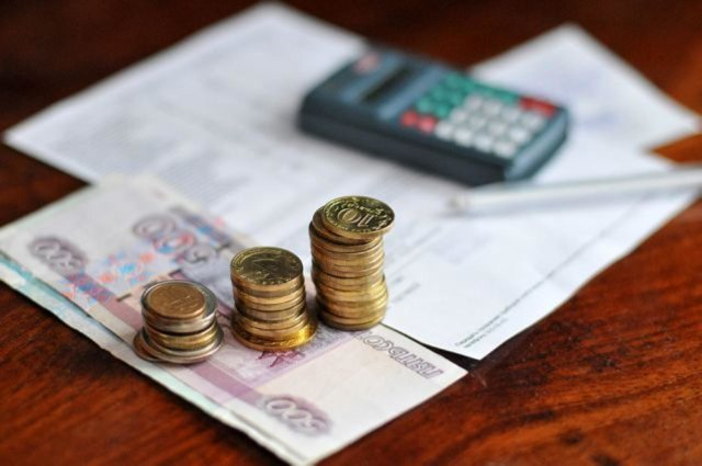 Как рассчитать размер субсидии на оплату ЖКХ и как оформить субсидию