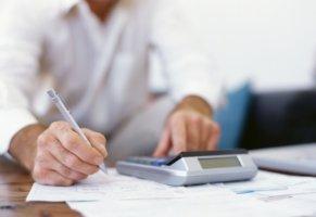 Как заполнить декларацию по налогу на землю?