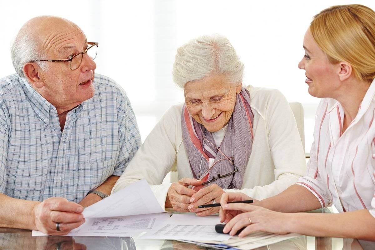 Как взять кредит пенсионеру