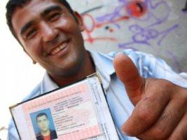 пенсионное свидетельство иностранному гражданину