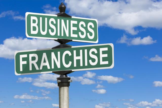 Зачем получать кредит на открытие бизнеса по франшизе?