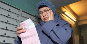 субсидии для пенсионеров