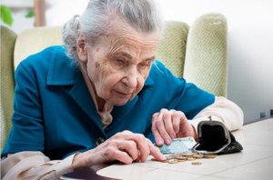 Пенсионный кредит в Сбербанке