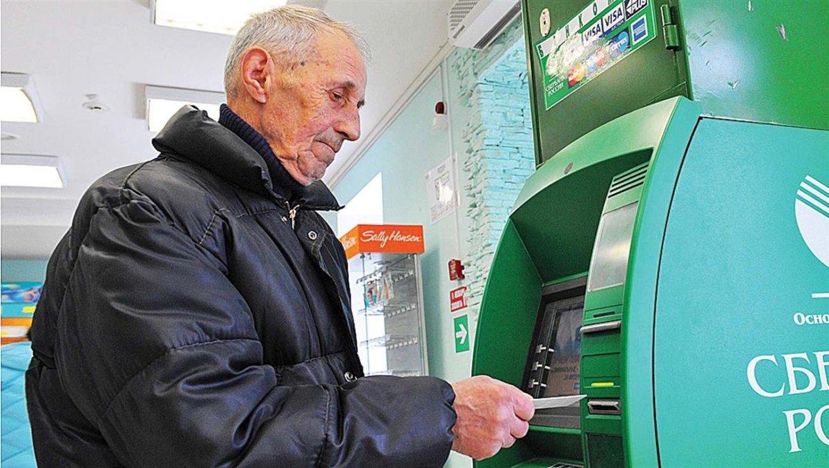 Банки выдающие кредиты неработающим они добрались