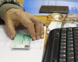 Государственное и негосударственное пенсионное страхование