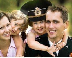 Ипотечный кредит военнослужащим