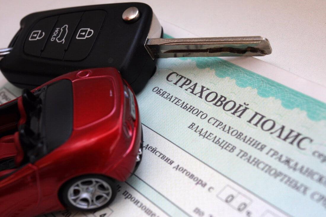 Как оформить полис ОСАГО через сайт Госуслуги 2019: застраховать автомобиль