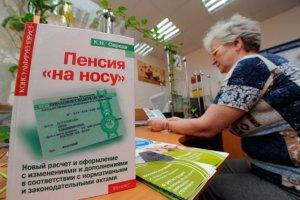 Отзывы о пенсионном страховании в Сбербанке