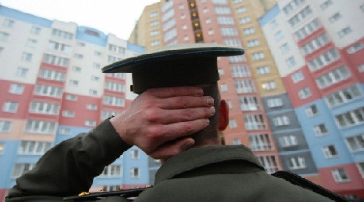 Условия получения военной ипотеки — документы, правила