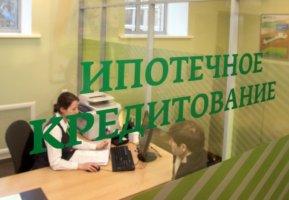 кредит пенсионерам без поручителей