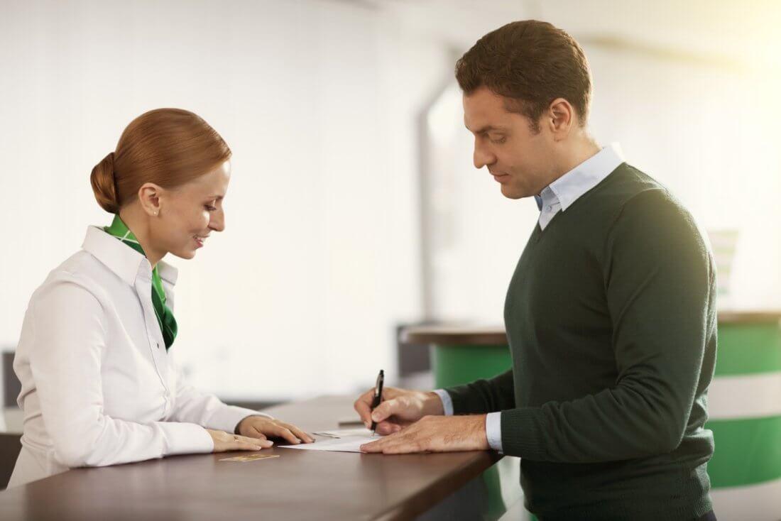 Условия страхования жизни и здоровья в Сбербанке для физического лица и его родственников
