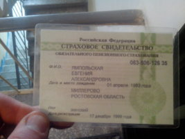 Как узнать свой номер СНИЛС по паспорту при его утере?