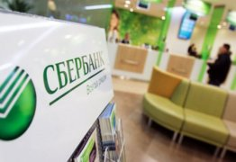 Каким образом происходит рефинансирование кредита в Сбербанке для физических лиц?