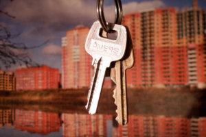 подготовка документов на жилье для оформления кредита