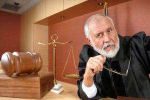 судебный приказ о взыскании денежных средств