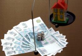 Как быстрее погасить ипотеку в Сбербанке: советы и правила