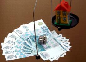 Способ погашения долга по ипотеке