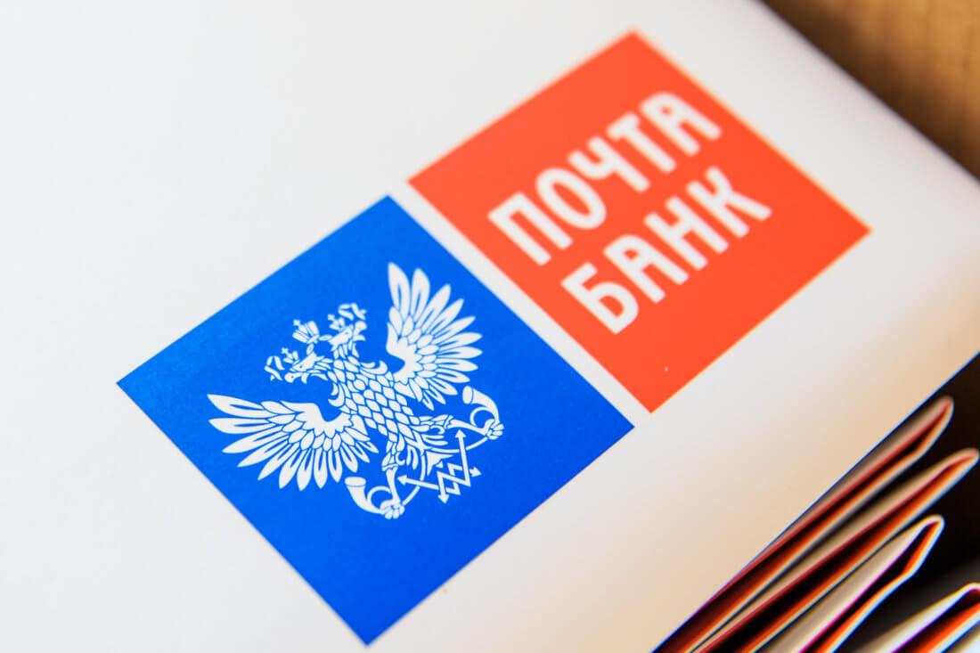 локобанк кредит 5000000 рублей