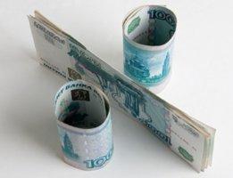 рефинансирование кредитов физических лиц