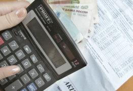Как правильно оформить субсидию на коммунальные услуги через интернет?