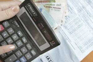 Право на оформление субсидии
