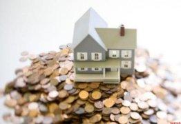 Где выгоднее взять ипотеку? Оформляем договор правильно