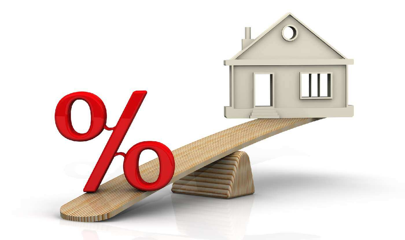 Как проходит возмещение процентов по ипотечному кредиту?