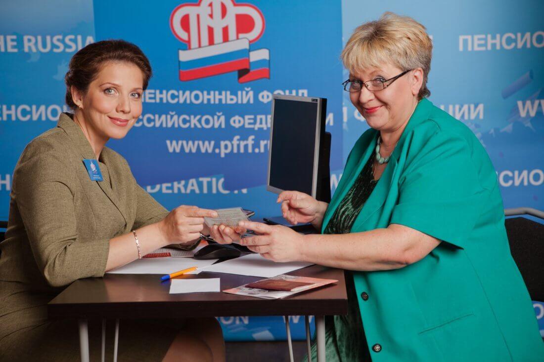 Проверка снилс в пенсионном фонде российской федерации