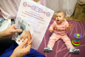 Кредит с привлечением материнского капитала