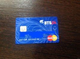 Минимальный ежемесячный платёж по кредитным картам ВТБ 24