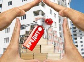 Что нужно чтобы взять ипотеку: главные требования к заемщику