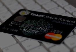 Кредитная карта Тинькофф: условия, проценты, выгодное использование