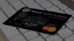 как выбрать, оформить и использовать кредитную карту