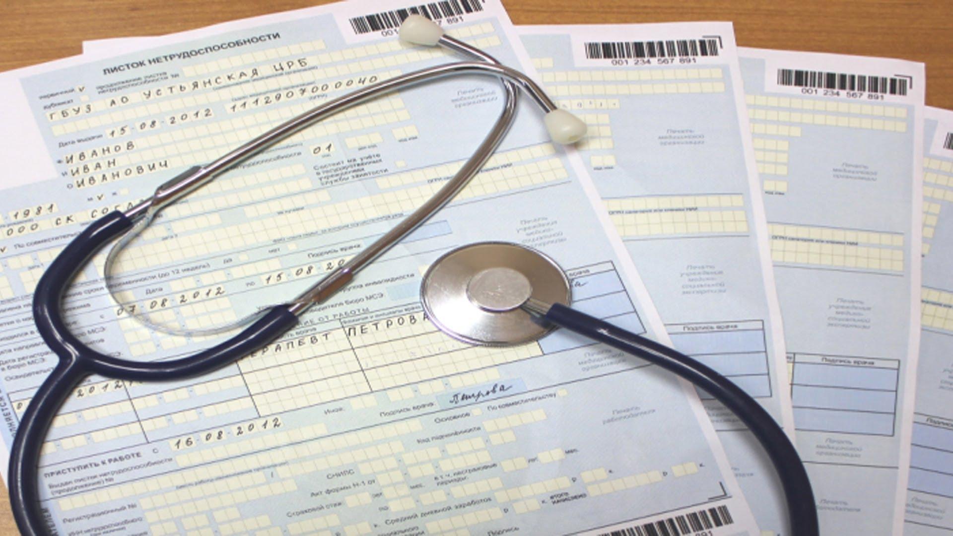 Как рассчитывается больничный: в обычном режиме и по причине беременности и родам