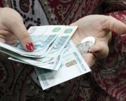 Заем средств для пенсионера без работы