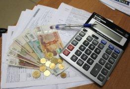 Как рассчитать субсидию: требования законодательства