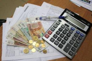 порядок расчёта субсидий