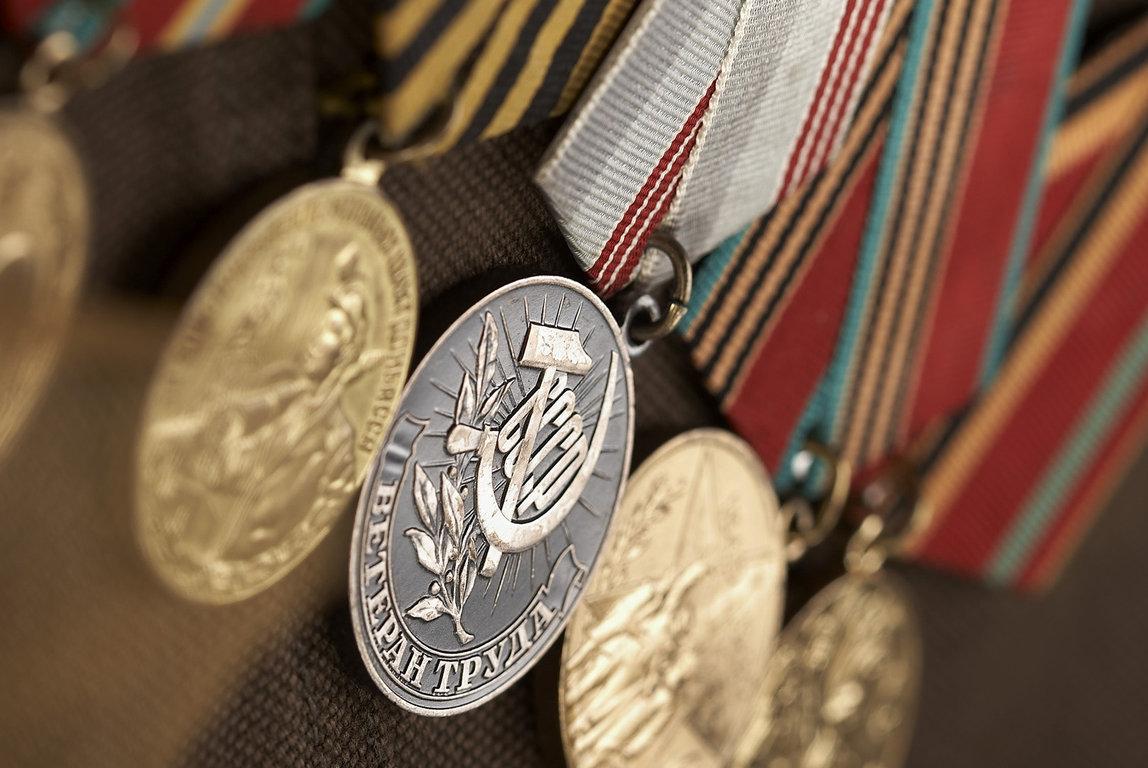 Как получить звание ветеран труда Российской Федерации? Оформление и льготы