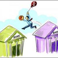 программы для реструктуризации долгов физическим лицам